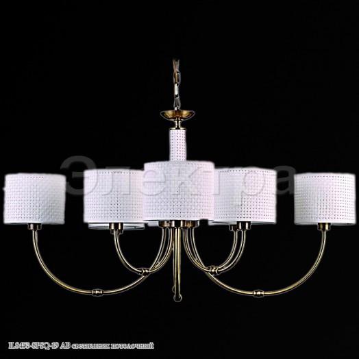 Светильник потолочный IL8453-3PSQ-19 AB